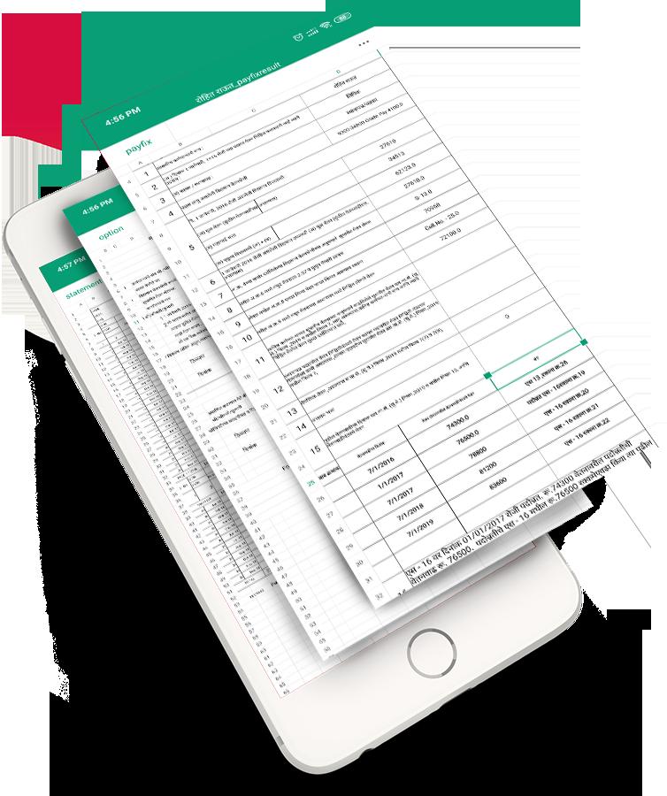 mobile_app_img4