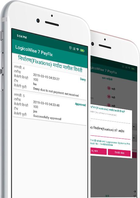 mobile_app_img5
